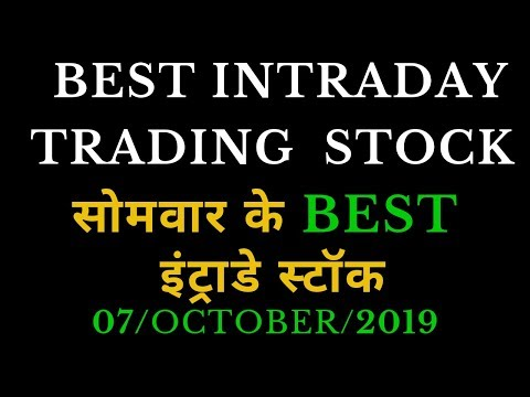 Intraday trading tips for 07 SEP 2019 |BEST TRADING STOCK FOR MONDAY Intraday stocks for tomorrow