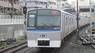 相鉄8000系8711F西谷駅通過