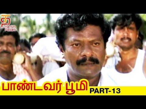 Pandavar Bhoomi Tamil Full Movie | Part 13 | Arun Vijay | Rajkiran | Shamitha | Thamizh Padam