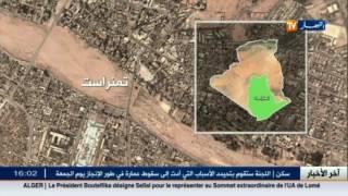 وفاة شقيقين غرقا في حفرة تابعة لورشة للجزائرية للمياه بتمنراست