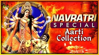 Navratri Special Durga Aarti || Non-Stop  Devi Aarti || Navratri Special 2016 - Audio Jukebox