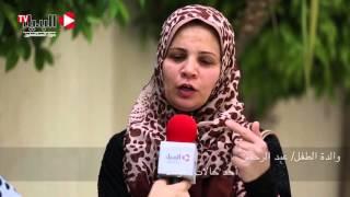 أطفال «التوحد» في «غزة»  .. معاناة تحاول «الجمعية الوطنية» الحد منها