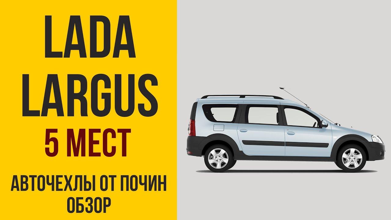 Вы можете выбрать и купить лада ларгус 2016 года в москве по лучшей цене от официального дилера лада компании major auto. На сайте доступны.