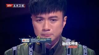 Fu Qin (Ayah) Indonesian Subtitle