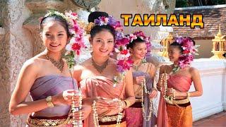 134 серия В Таиланд с двойняшками в 3 месяца Любимая Паттайя Первый раз пришли с детьми на море