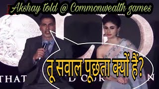 Akshay Kumar Makes FUN Of Mouni Roy's Gold Movie Getting Experiance At Gold Film Song Launch