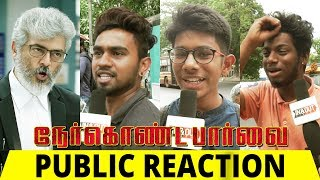 Nerkonda Paarvai - Official Movie Trailer | Public Reaction | Inandout Cinema