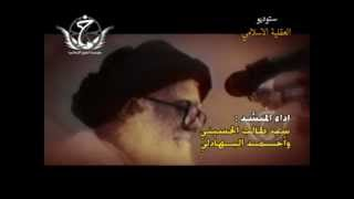 أه يا صدر أحمد ألبهادلي & سيد طالب ألحسيني