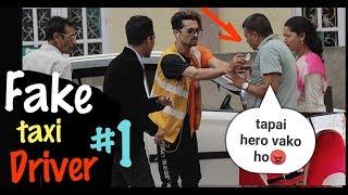 nepali Prank - Psycho Taxi Driver || funny/ comedy prank || epic reaction || NPM ||