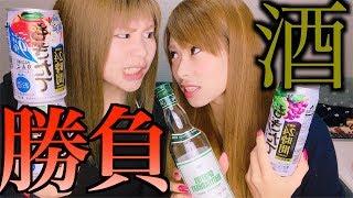 【本気】どっちが強い?女のお酒勝負!