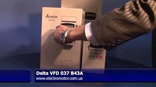 Частотный преобразователь delta vfd037b43a(Частотный преобразователь delta vfd037b43a ..., 2011-11-17T12:08:25.000Z)