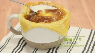 酥皮濃湯 | Pastry Soup | 料理123