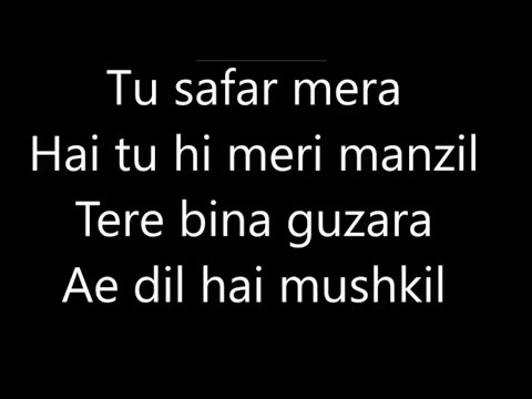 AE DIL HAI MUSHKIL - Karaoke With Lyrics thumbnail