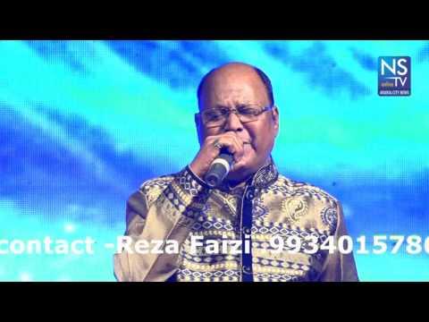 Aaj Kal Yaad Kuch Aur Rehta Nahin -MD Aziz BHAGALPUR BIHAR-BY Reza Faizi 9934015786 | NS TV ARARIA