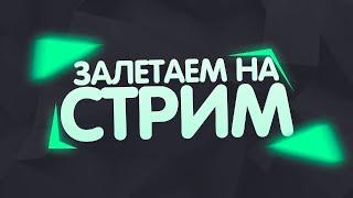 Русская рыбалка 4 Стрим Форумный турнир Розыгрыши СОм Осетр Чир