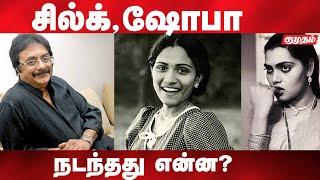 Pratap Pothen interview | Kumudam