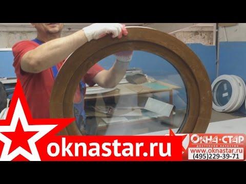 Круглые окна ПВХ. Процесс изготовления.