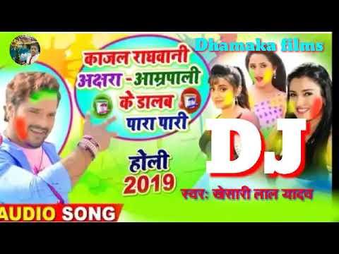 #Khesari Lal Yadav Holi song DJ 2019 2019 Holi song DJ Bhojpuri #new holi song 2019 holi song