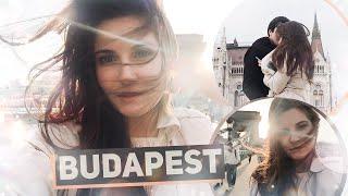 BUDAPEST #VLOG | ВЫХОДНЫЕ В БУДАПЕШТЕ