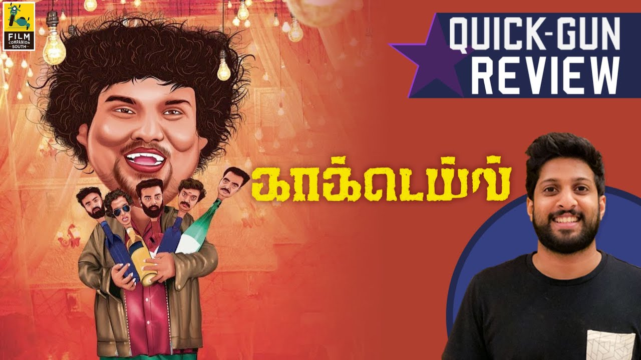 Cocktail Tamil Movie Review By Vishal Menon | Quick Gun Review