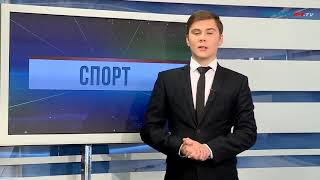 Новости спорта 11 11 19 / Видео