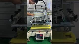 스크린 인쇄기 제조업체 스크린 인쇄기 가격 할인