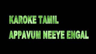 Appavum neere tamil karaoke christian song