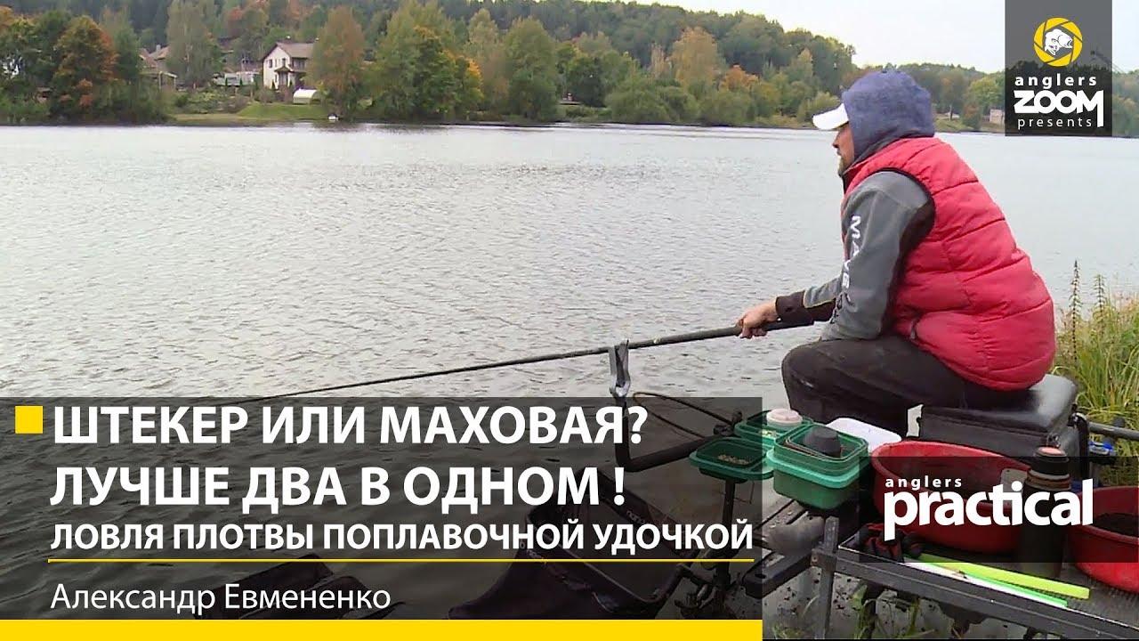 Виды удочек и удилищ для любительской рыбалки зимой и летом