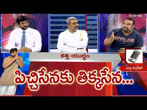 Pawan Kalyan Fans characters less fellows: Kathi Mahesh | Prime Time With Mahaa Murthy