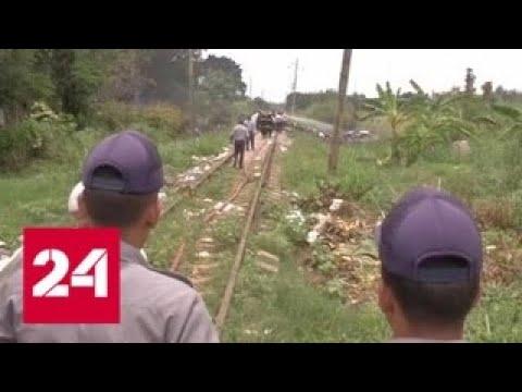 На Кубе объявлен национальный траур по жертвам авиакатастрофы - Россия 24