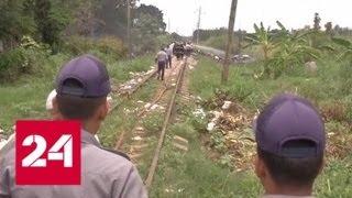 Смотреть видео На Кубе объявлен национальный траур по жертвам авиакатастрофы - Россия 24 онлайн