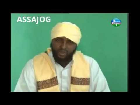 Djibouti: Tafsiir quran