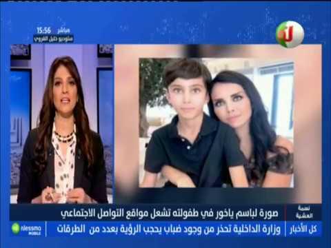 أخبار المشاهير : صورة لباسم ياخور في طفولته تشعل مواقع التواصل الاجتماعي