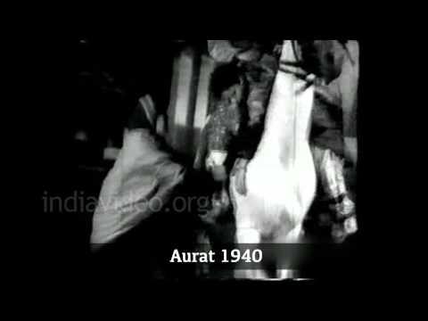 Aurat - 1940