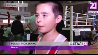 Першість України з боксу в Ужгороді