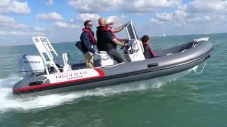 Алюминиевый РИБ HIGHFIELD OCEAN MASTER  540 DL + HONDA BF80 LU