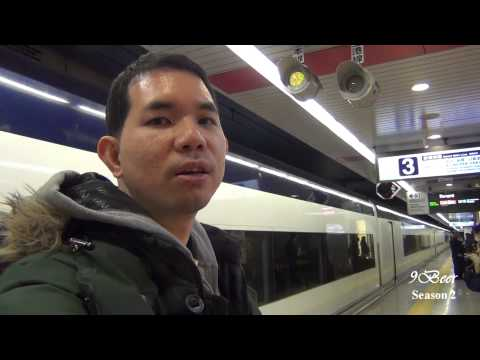 เที่ยวญี่ปุ่น เที่ยวโตเกียว นั่งรถไฟจากสนามบินนาริตะเข้าเมือง