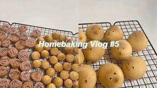 |Vlog #5| 홈베이킹 브이로그 / 상투과자, 병아…