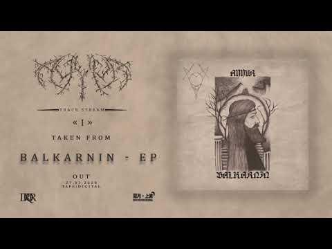 Ayyur : I (Avant Premiere Track)