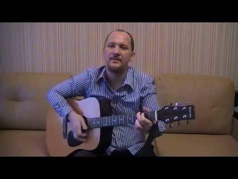 Виктор Цой - Малыш (кавер-версия на гитаре)