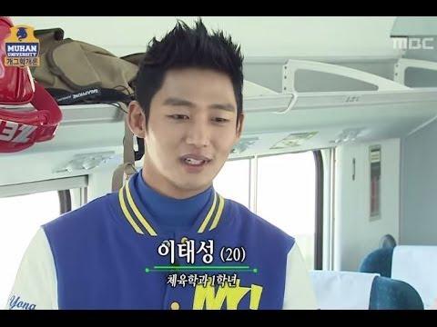 Infinite Challenge, Lee Na-young(2) #03, 이나영(2) 20120804