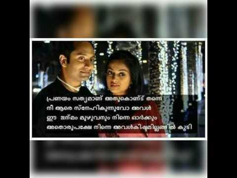 Akalukayano Marayukayano sung by Sabin Kottayam...