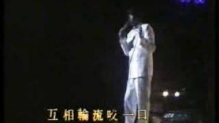 中村雅俊 - 時代遅れの恋人たち