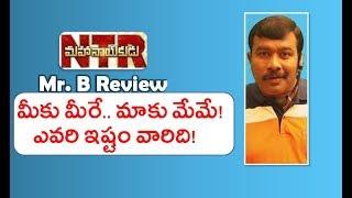 NTR Mahanayakudu Movie Review and Rating   Nandamuri Balakrishna   Vidya Balan   Krishh   Mr. B