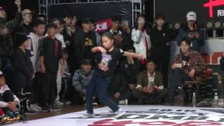 Bgirl 刘清漪 vs Bgirl Angel | Quarter-Finals | Kids Battle | Bomb Jam Vol.8