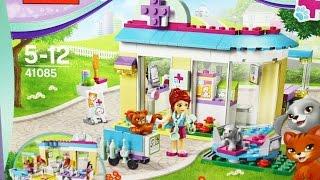 Vet Clinic / Ветеринарная клиника - Lego Friends / ЛЕГО Подружки - 41085(, 2015-03-28T13:00:00.000Z)