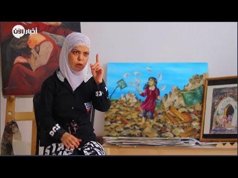 شاهدوا كيف وصفت هذه الفتاة البكماء الايام السوداء في ظل داعش  - 16:55-2019 / 7 / 3