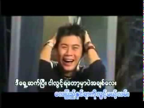 Myo Gyi--songs(ဆက္ရန္မရွိ)