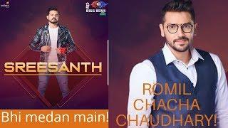 Romil bhai chacha choudhary. #shrisant bhi game ke ander #biggboss12 day22 #mainmanuhoon