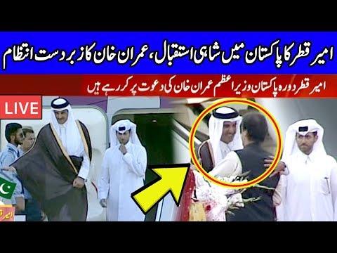 Emir of Qatar